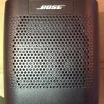 Bose soundlink inside